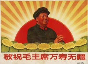 mao-rising-sun